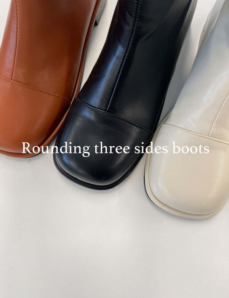 Rounding three sides boots