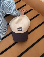 Dunk ball cap
